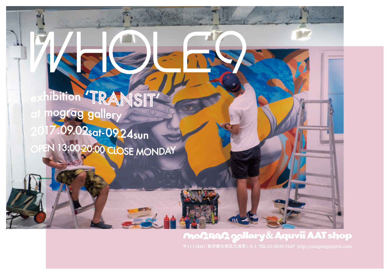 WHOLE9 exhibition『TRANSIT』