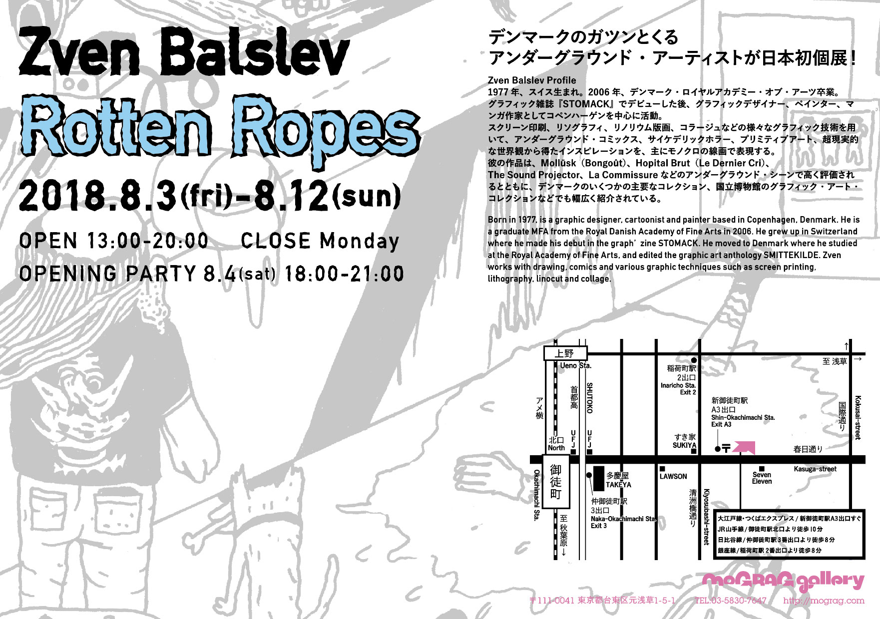 Zven Balslev Exhibition RottenRopes