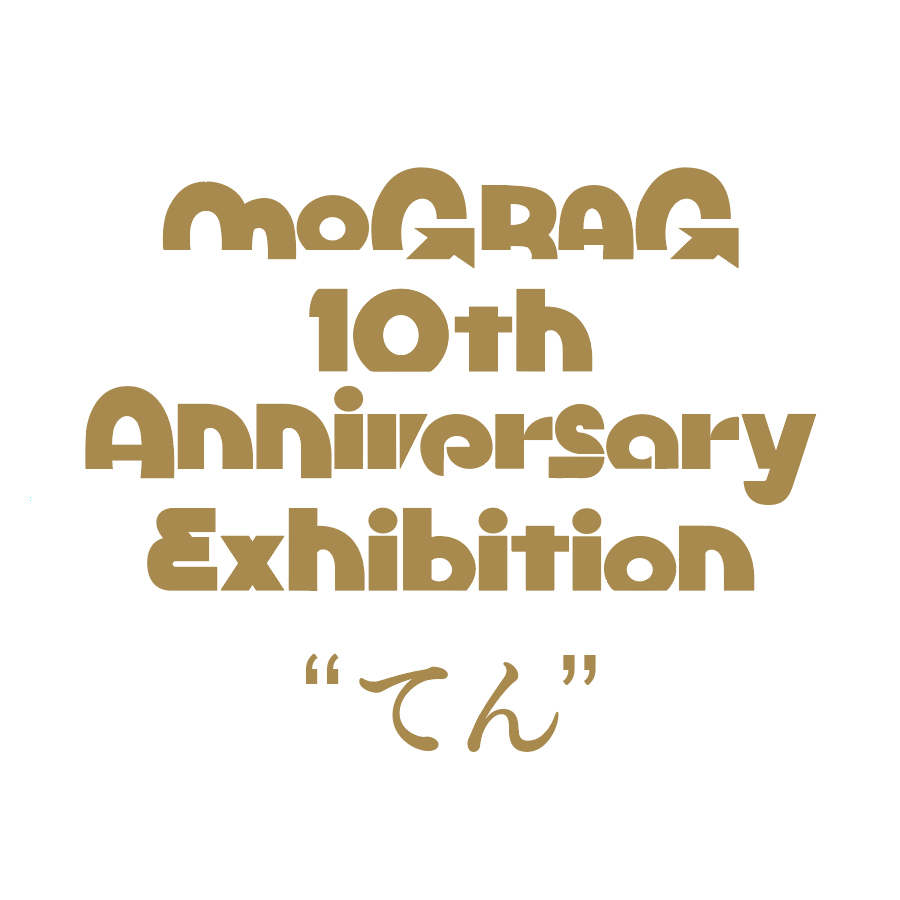 mograg 10th anniversary
